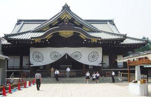 640px-Yasukuni_Jinja_7_032
