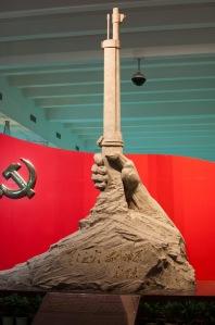 Chinese_Military_History_museum