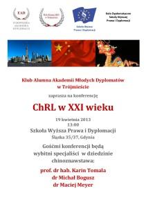 ChRL plakat9