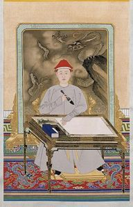 Portrait_of_the_Kangxi_Emperor_in_Informal_Dress_Holding_a_Brush
