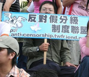 877px-Anti-Censorship_Taiwan_on_the_end_of_Taiwan_Pride_2005