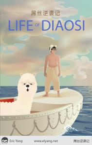 Life-of-Diaosi-01-680x1075