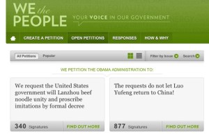 wh-petition-china