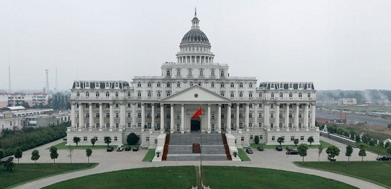 China-government-buildings