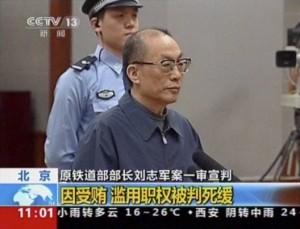 China Railways Corruption.JPEG-04cf2