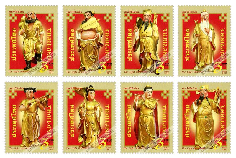 Seria znaczków z Ośmioma Nieśmiertelnymi