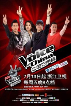 The_Voice_of_China_S1