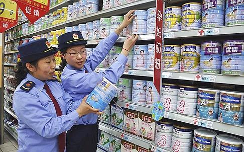 china_milk