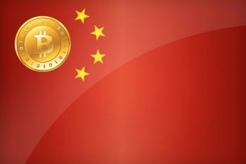 bitcoin-china-350x233