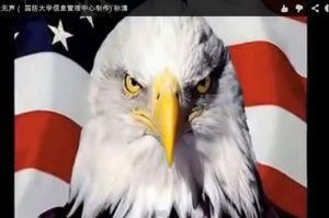 china_propaganda