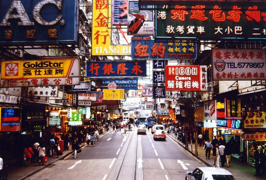 Nathan-Road-Hong-Kong