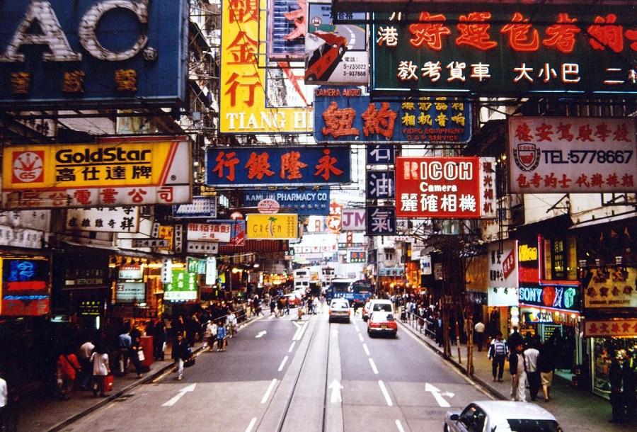 Nathan-Road-Hong-Kong