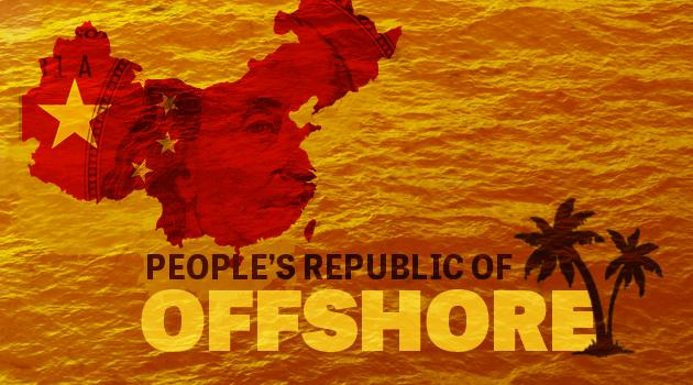 republicofoffshore_homepage_withtext