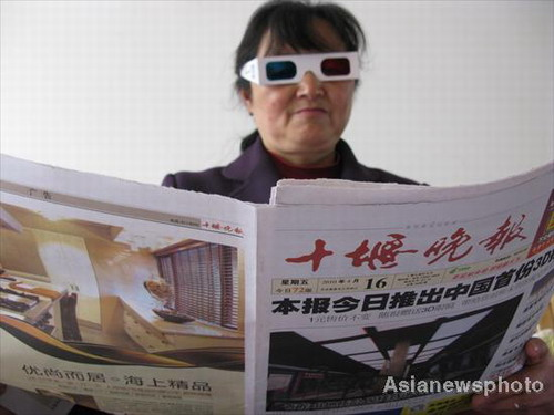 China-Launches-3D-newspaper
