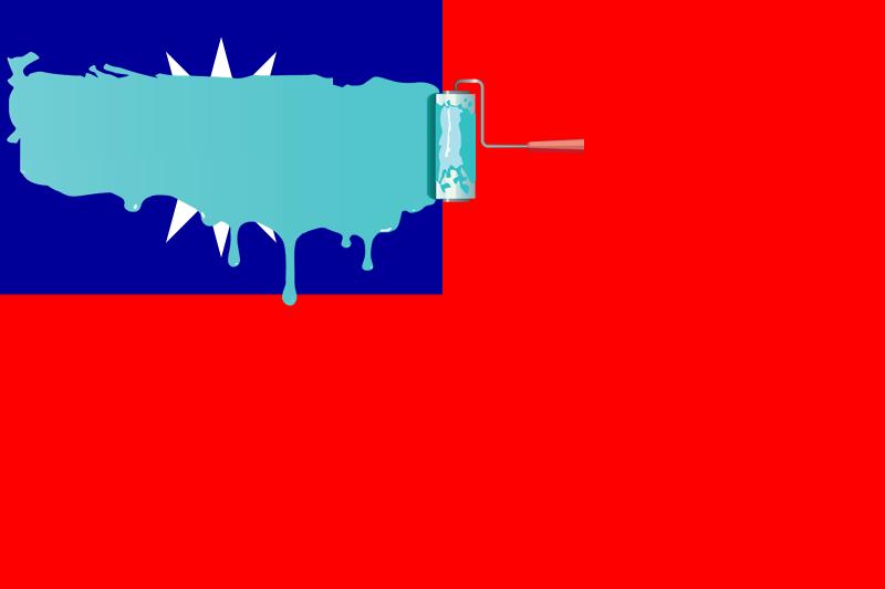 rectifiedflag