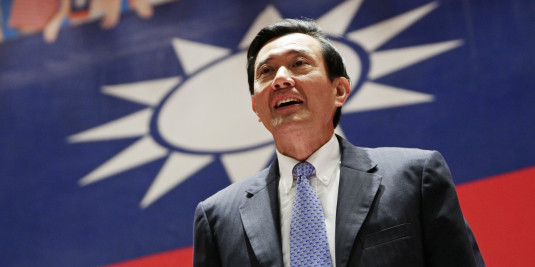 Taiwan's President and Nationalist Party presidential candidate Ma Ying-jeou attends a news conference in Taipei