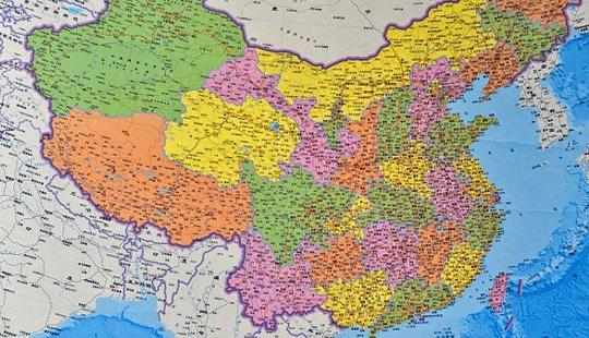 map540