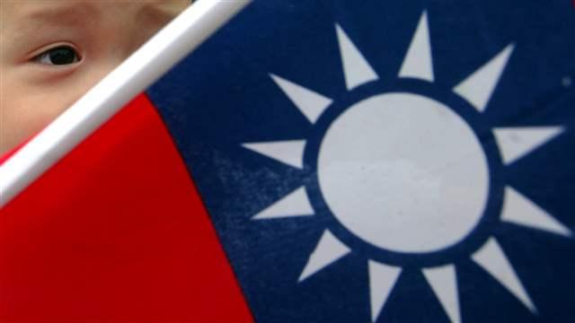 taiwan_flag002_16x9