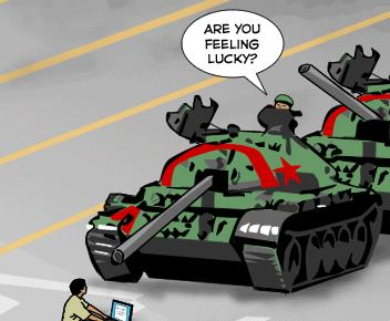 china-google-icon