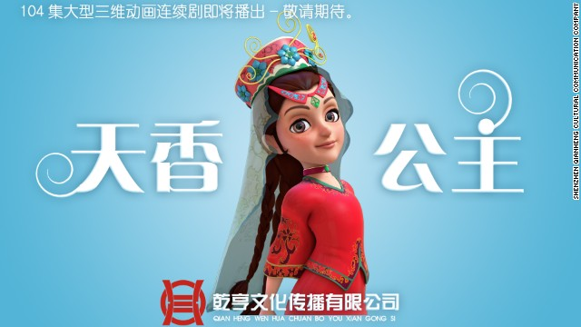 140825234348-princess-fragrant-cartoon-01-story-top