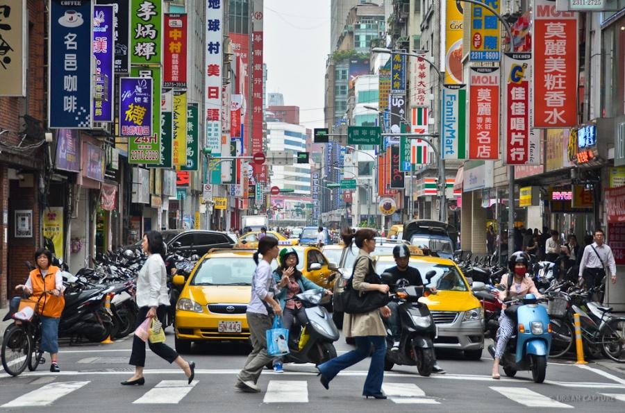 Day 140 | GuanQian Road, Taipei, Taiwan