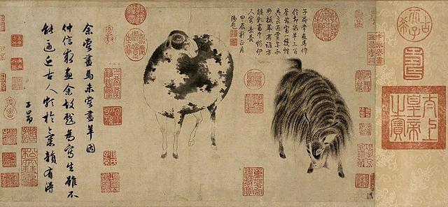 640px-Zhao_Mengfu,_Sheep_and_Goat