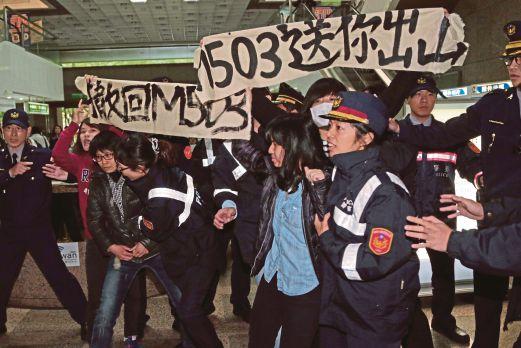 TAIWAN-CHINA-POLITICS-AVIATION-PROTEST