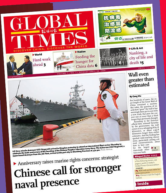 GlobalTimes-Cover