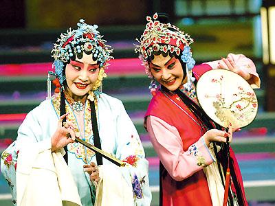 Peking-Opera-Show