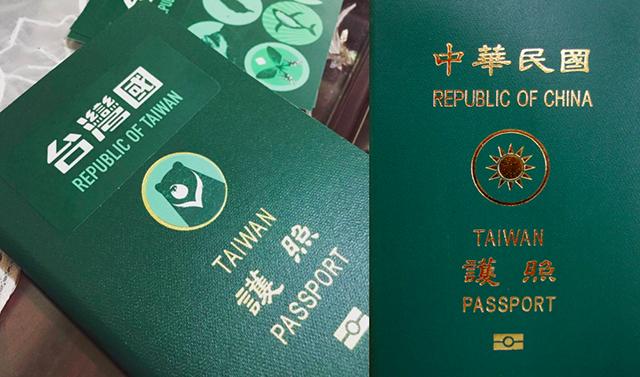 ROT passport