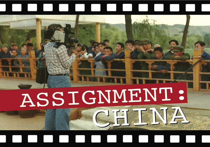 Assignment China