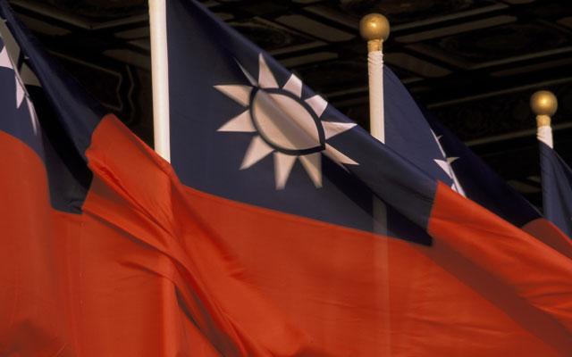 TaiwanFlag_130228