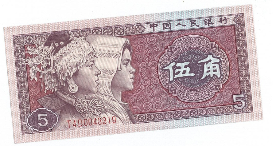 RMB-front