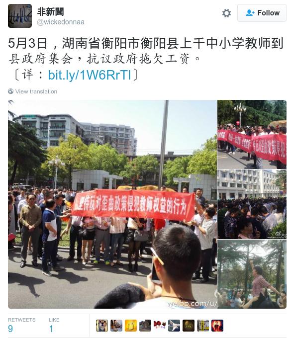 Hunan-protest