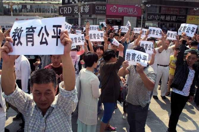 protest.zhengzhou.henan