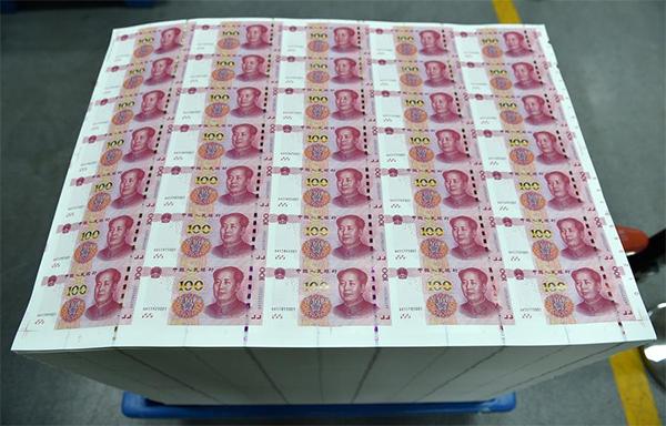 RMB-ChinaDaily