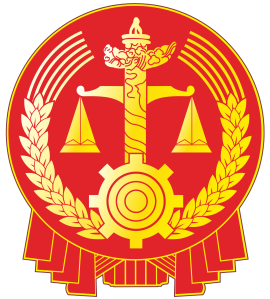 Supreme_People's_Court_of_P.R.China's_badge.svg