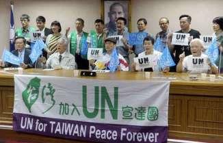 un_for_taiwan
