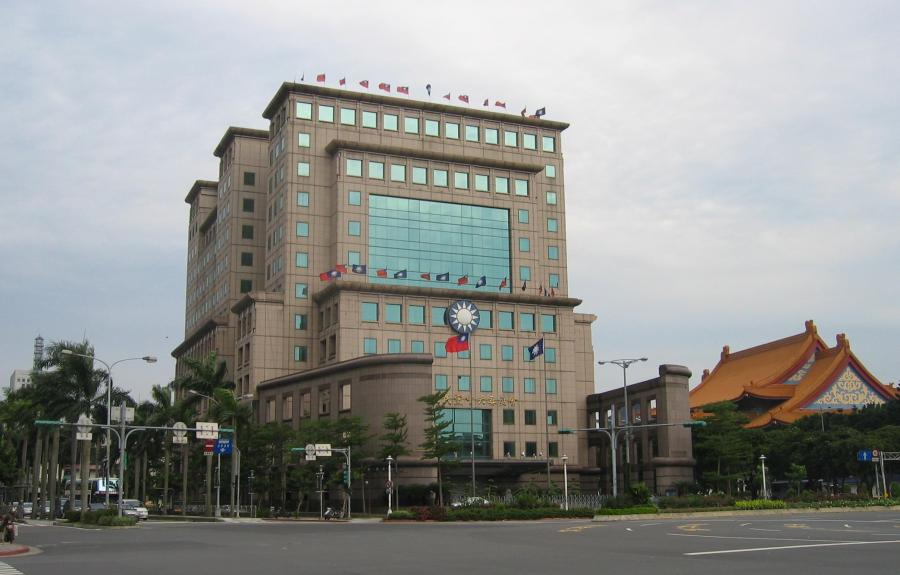 kmt_headquarters_taipei