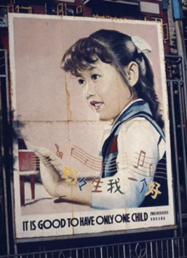 one-child-poster-flickr220