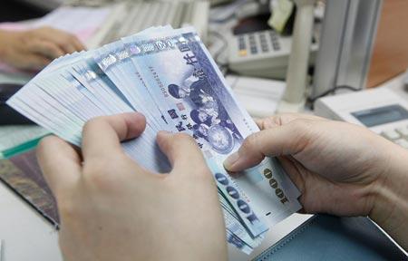taiwan-dollar