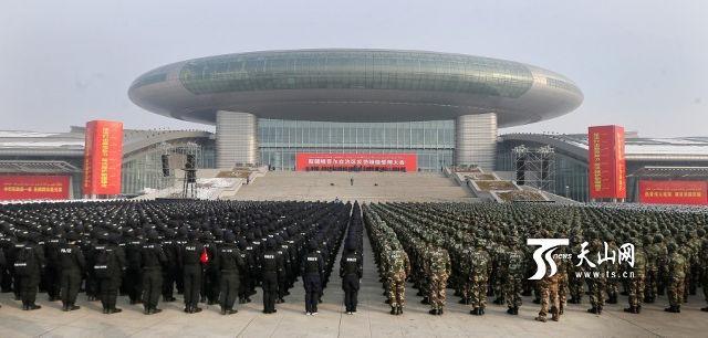 xinjiang_antiterror_rally